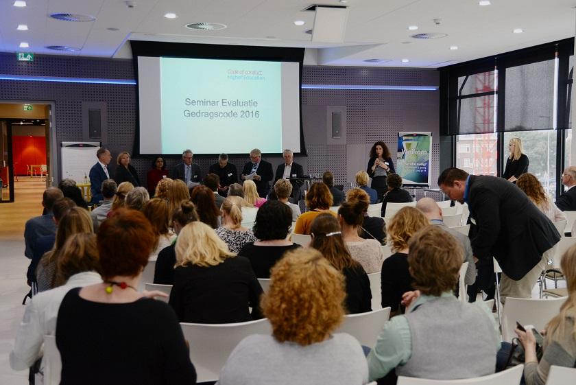 seminar-2016